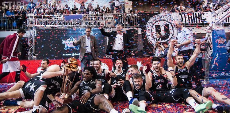 U-BT a câștigat Cupa României la Baschet masculin
