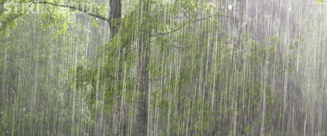 Ploaie torențială la Cluj. Ce spun meteorologii
