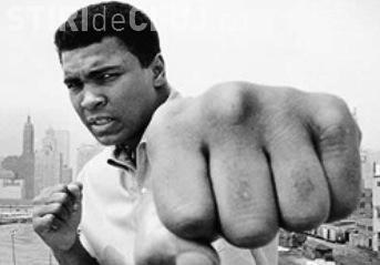 Cel mai mare pugilist din istorie a murit! Muhammad Ali s-a stins din viață