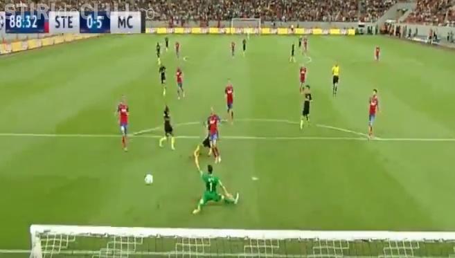 Steaua - Manchester City 0-5. REZUMAT VIDEO