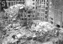 Singura înregistrare a cutremurului care a zguduit România în 1977 AUDIO
