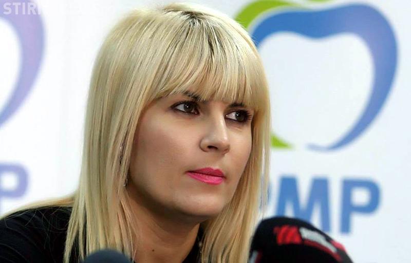 Proaspăt studentă la Teologie în Cluj, Elena Udrea a fost somată pentru audieri la DNA