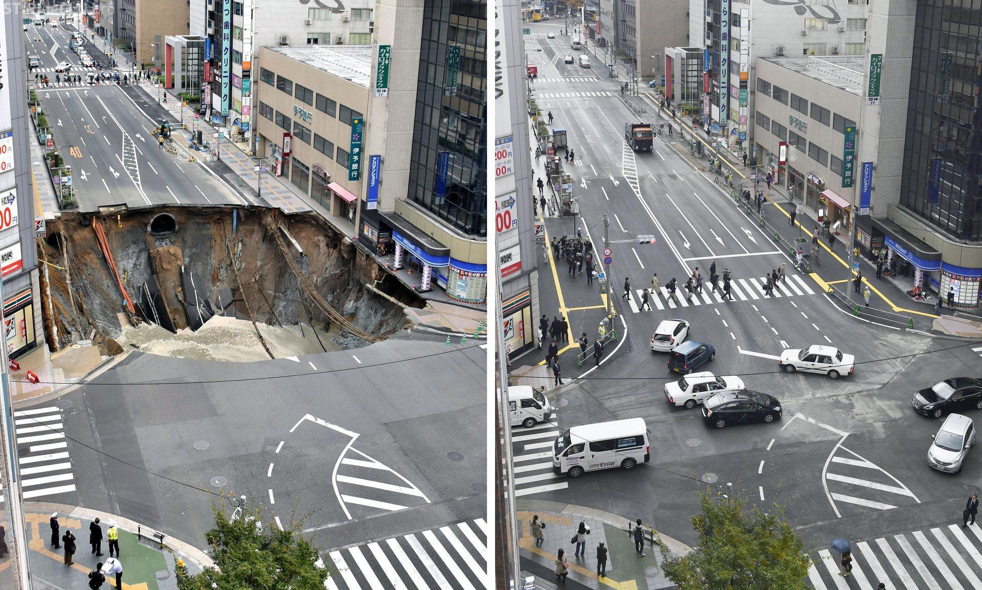 Japonezii au reparat în 2 zile, ceea ce părea imposibil! Surparea de teren a dispărut - FOTO