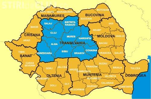 Petiție pentru autonomia economică-administrativă a Transilvaniei