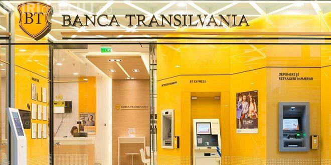 Banca Transilvania investește într-o bancă din Republica Moldova
