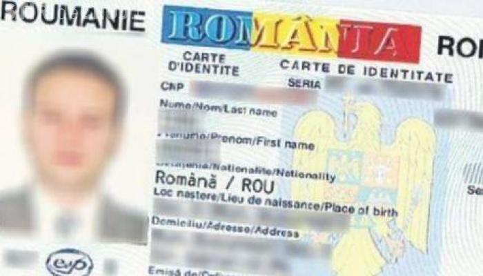 """E românul cu cel mai ciudat nume. E """"zeu"""" în Voluntari"""