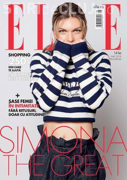 Simona Halep a pozat pentru o celebră revistă de modă FOTO