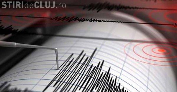 Cutremur cu magnitudinea de 4,6 în România