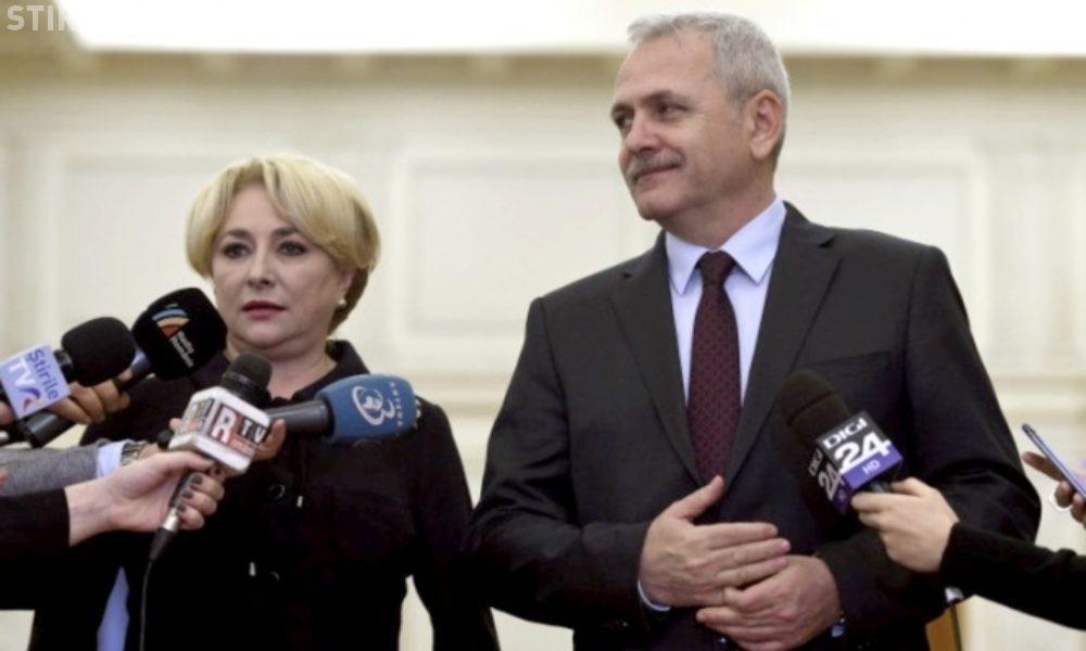PNL a depus o plângere penală împotriva Vioricăi Dăncilă și a lui Dragnea