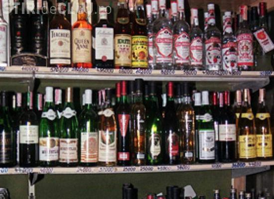 Firma din Cluj care a înșelat ADRNV cu 1,8 milioane de euro administra un bar și vindea băuturi alcoolice