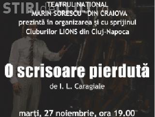 Strângere de fonduri pentru copiii cu autism din Transilvania la Teatrul Naţional din Cluj