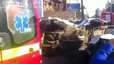 Accident în Grigorescu! O mașină RDS a răsturnat un autoturism. Soția vinovatului a făcut CIRC - VIDEO