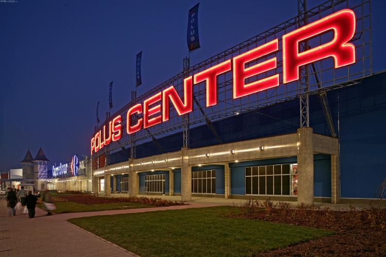 "Polus Center Cluj isi schimba ""stapanul""! Trigranit, inlocuit de EHL Real Estate Romania"