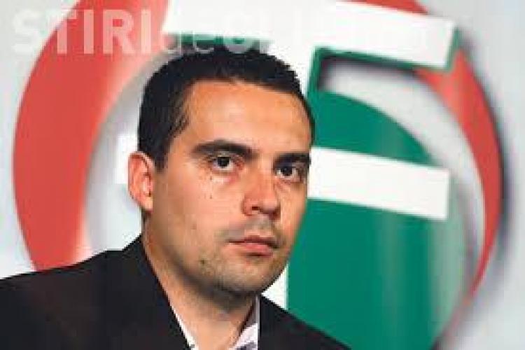 Declarația liderului Jobbik despre reanexarea Transilvaniei la Ungaria