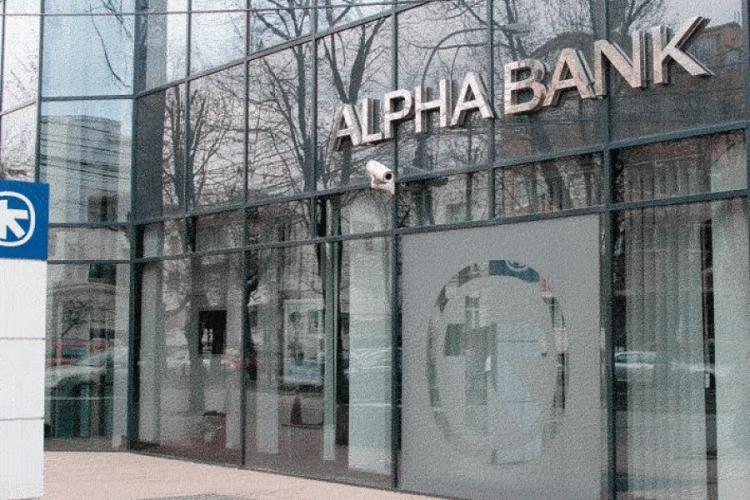 Alpha Bank, amendata de Protectia Consumatorilor Cluj cu 40.000 de lei