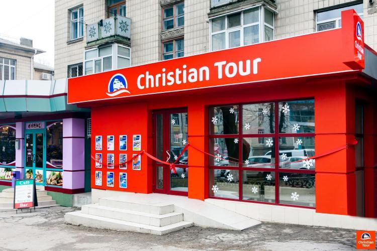 Christian Tour apare pe lista agențiilor cu licența suspendată! Patronul Cristian Pandele cere despăgubiri URIAȘE