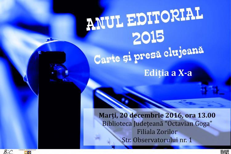 """Cele mai bune publicaţii tipărite în Cluj, premiate la Biblioteca Judeţeană """"Octavian Goga"""" Cluj"""