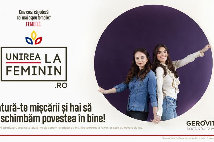 """Farmec prezintă primele rezultate ale campaniei """"Unirea la Feminin"""" (P)"""