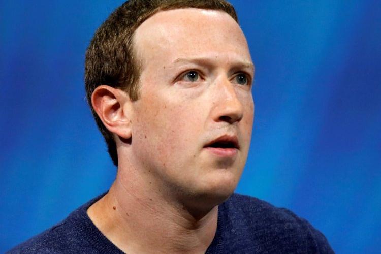 Un nou scandal la Facebook. Sunt vizate datele utilizatorilor