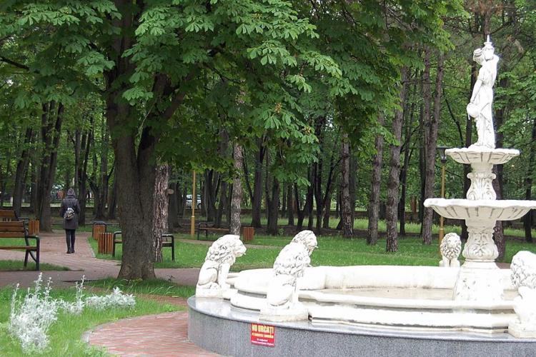 """Parc denumit """"Micul Cluj"""" într-un oraș din Moldova - FOTO"""