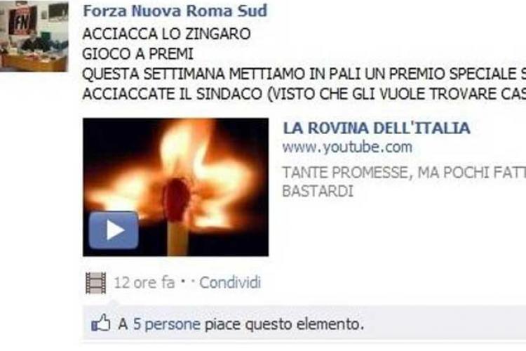 Lovesti tiganul si esti punctat. Un nou joc pe internet in Italia!