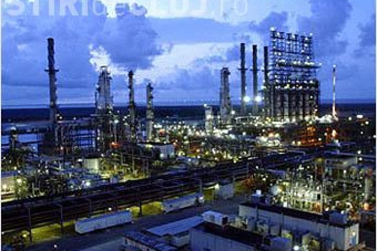 Grupul Chevron, amendat cu 8 miliarde de dolari pentru poluarea Amazonului!