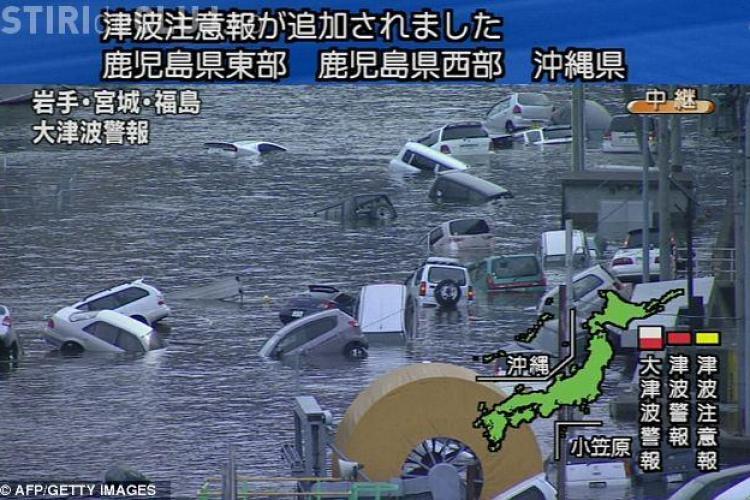 Cutremur cu magnitudinea de 8,9 si tsunami de 10 metri inaltime in Japonia - VIDEO si FOTO