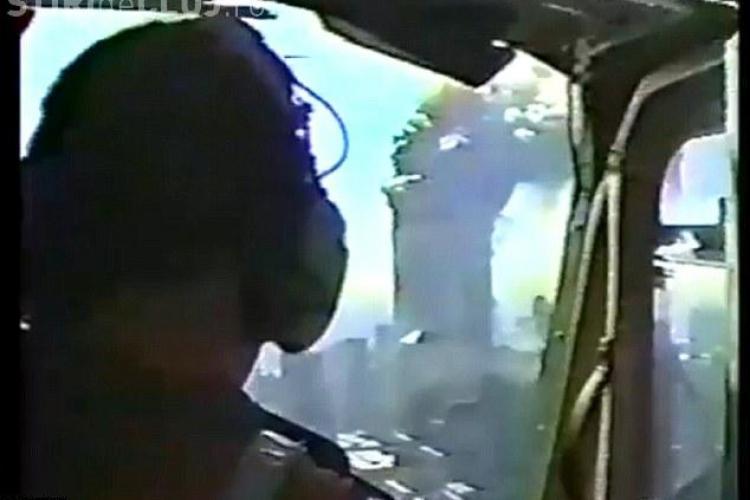 Imagini in premiera cu prabusirea turnurilor World Trade Center! - VIDEO