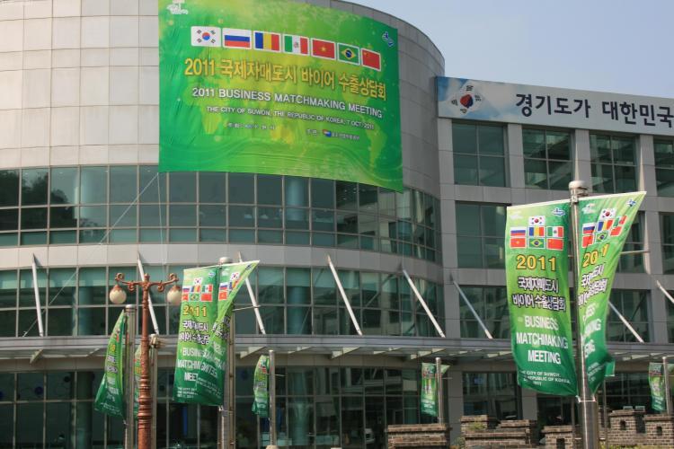 Delegatie a Primariei in Coreea de Sud! Opozitia acuza ca s-au cheltuit bani publici FOTO