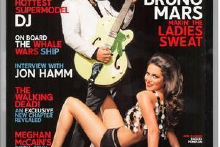 Bruno Mars, al 10-lea barbat din istorie care apare pe coperta revistei Playboy