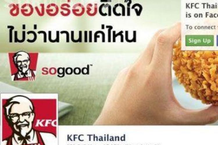Mesajul KFC care a starnit furia in randul utilizatorilor Facebook