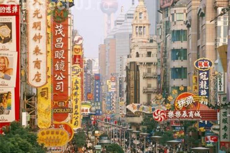 UBB organizează un concurs. Premiul e o excursie în China