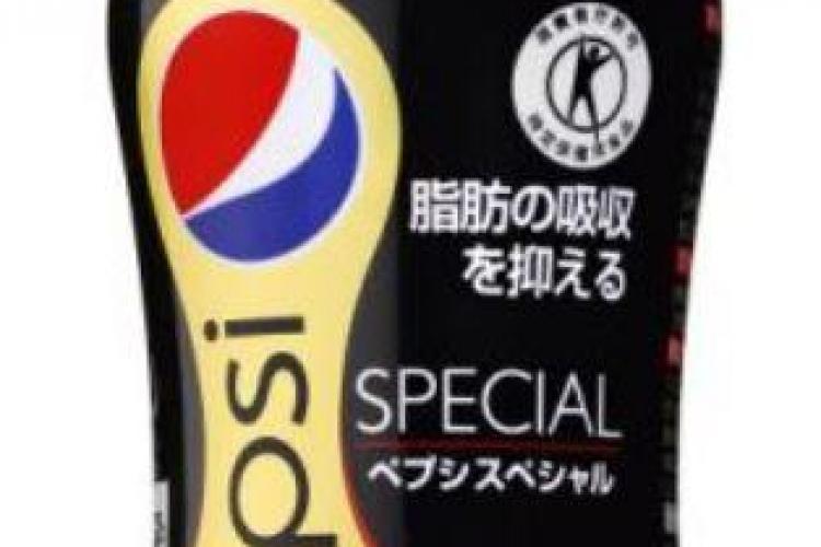 Pepsi lansează băutura răcoritoare care nu îngrașă