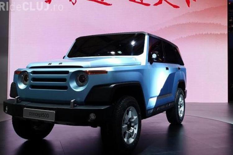 Salon Auto Shanghai: Vezi cu ce mașini vor să cucerească asiaticii piața auto FOTO