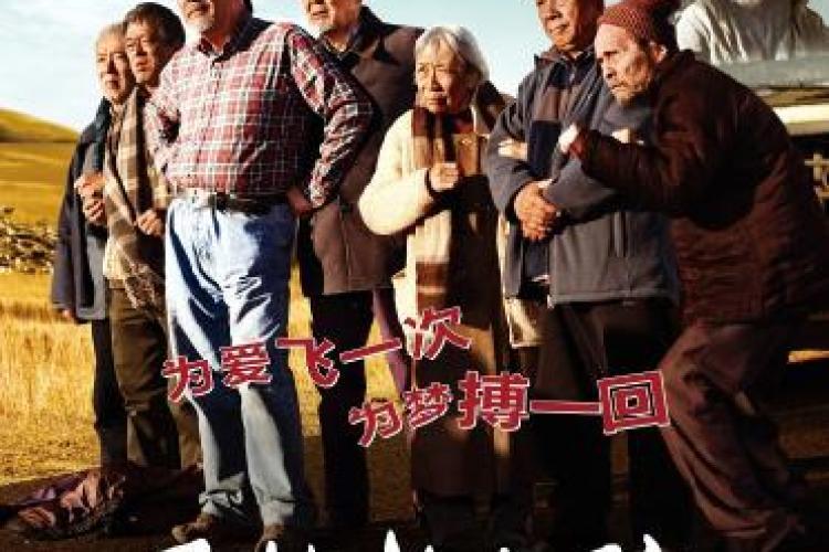"""Primăria oferă pensionarilor, gratuit, accesul la filmul """"Ultima reprezentație"""""""