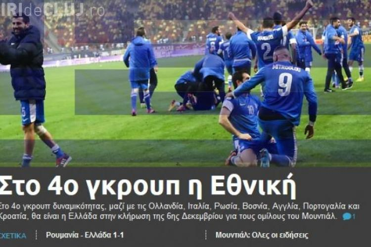 Ce a scris presa din Grecia după calificarea la Mondiale