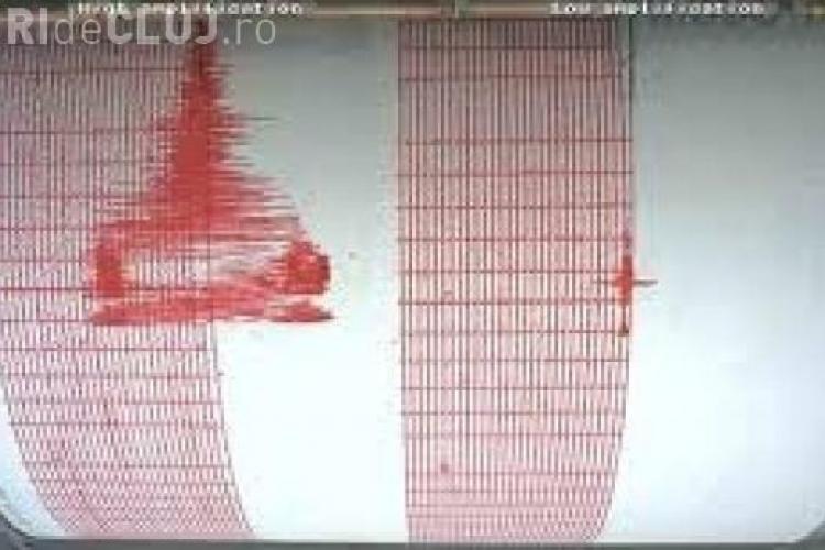 CUTREMUR puternic în România. Până unde s-a simțit seismul?