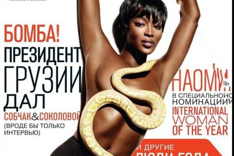 Naomi Campbell a pozat topless si cu un sarpe intre sani