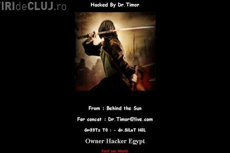 Site -ul primariei Gherla, spart de hackeri